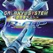 GALAXY☆SYSTEM~銀河系ベスト~